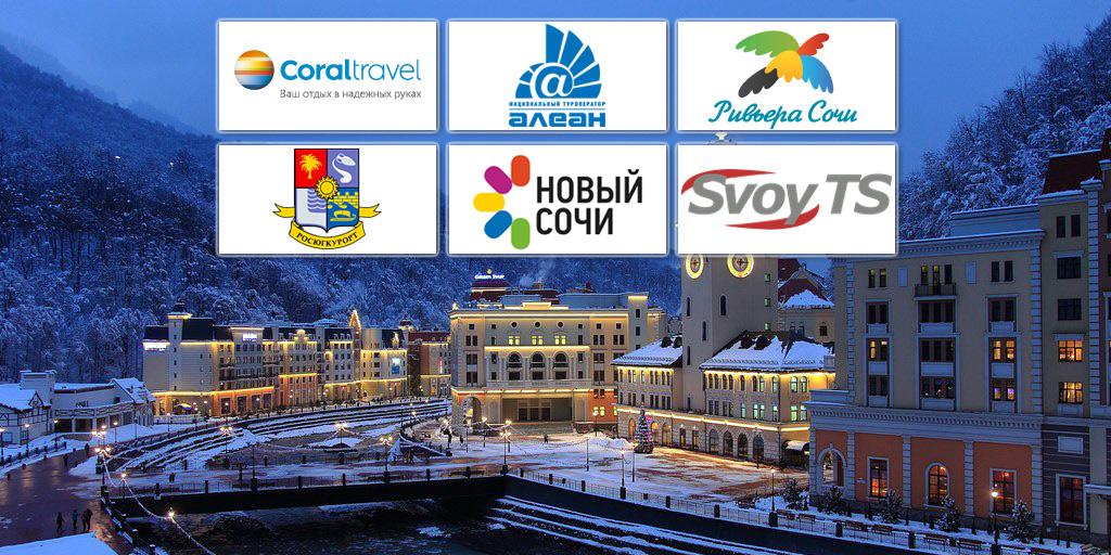 Leading tour operators in Russia
